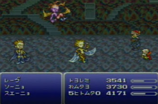 FF VI Advance names: Laragorn, Curlax and Moebius. Yes, really.