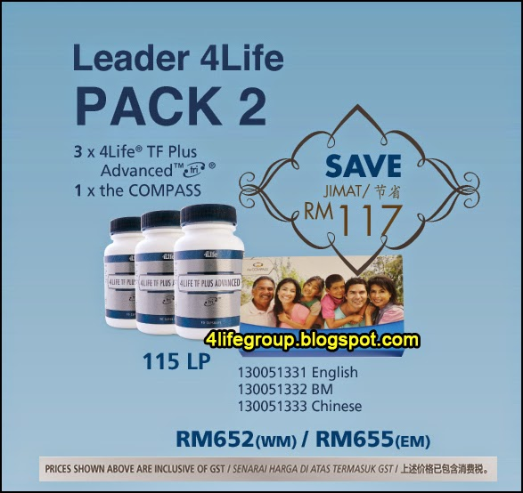 foto Leader 4Life Pack 2 4Life Malaysia