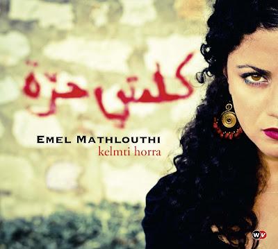 Amel+mathlouthi+mp3