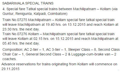 Sabarimala Pooja - pilgrimage (2015-2016) , Christmas 2015 special trains From Machilipatnam to Kollam via ( Guntur, Renigunta, Katpadi, Coimbatore ) dates