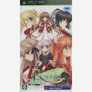[PSP] Rewrite [Rewrite (リライト) ] ISO (JPN) Download