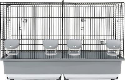 Vous souhaitez acheter une cage pour oiseau ?