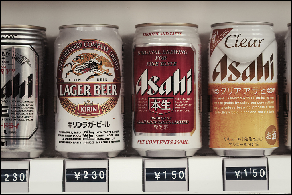 "japanese beer market asahi beer essay Asahi chief toasts future of japan's we will be able to do that with the core market in japan"" asahi has the biggest share of the japanese beer market."