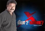 neeya naana Neeya Naana 03 02 2013 | Vijay Tv | Vijay TV Neeya Naana | Neeya Naana 03/02/2013 | Neeya naana 03.02.2013