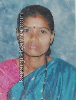 Drown, Mother, Daughter, Badiyadukka, Kasaragod
