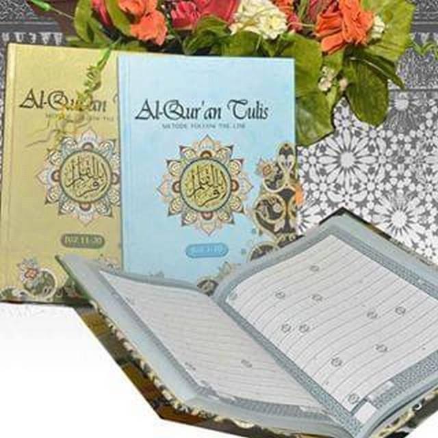 Menulis Quran Metode Follow The Line (QFTL)