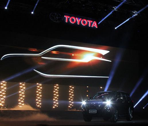 Peluncuran Toyota Fortuner Terbaru 2015 - 002