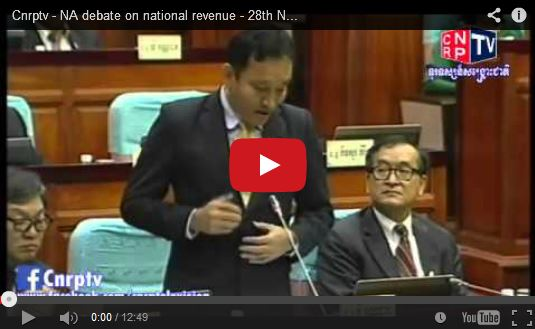 http://kimedia.blogspot.com/2014/11/cnrptv-na-debate-on-national-revenue.html