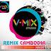 V-Mix Studio Album 01