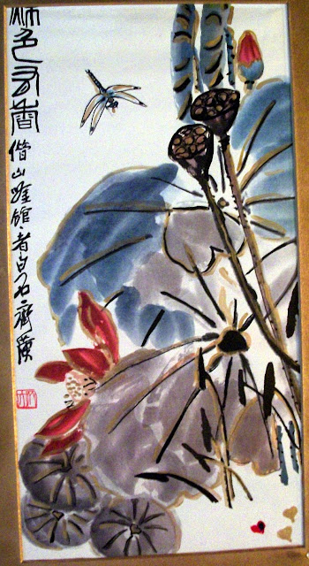 Chinese Dragonfly & Lotus Flowers Painting