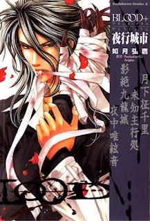Blood+ Yakou Joushi [1/1] [MediaFire] ~ Descarga Anime en HD Gratis