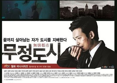 Sinopsis Drama Korea Cruel City Episode 1-Tamat