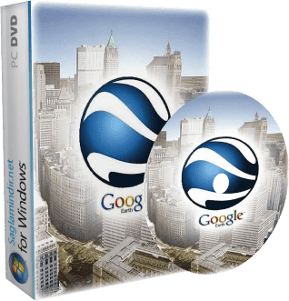 google earth pro update