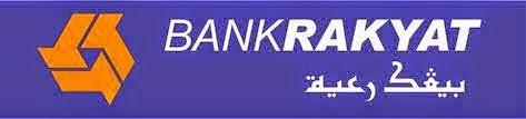 Jawatan Kerja Kosong Bank Rakyat logo ogos 2014 www.ohjob.info