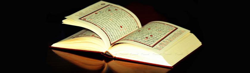 Terjemahan Al-Quran (Puisi)