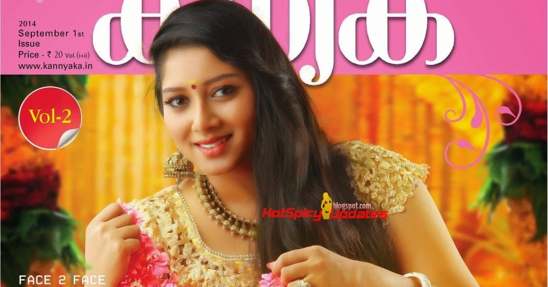 Vanambadi Serial Anumol Actress Baby Gouri Dubsmash Videos ...