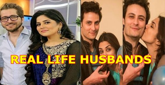 Pakistani Actresses Real Husbands