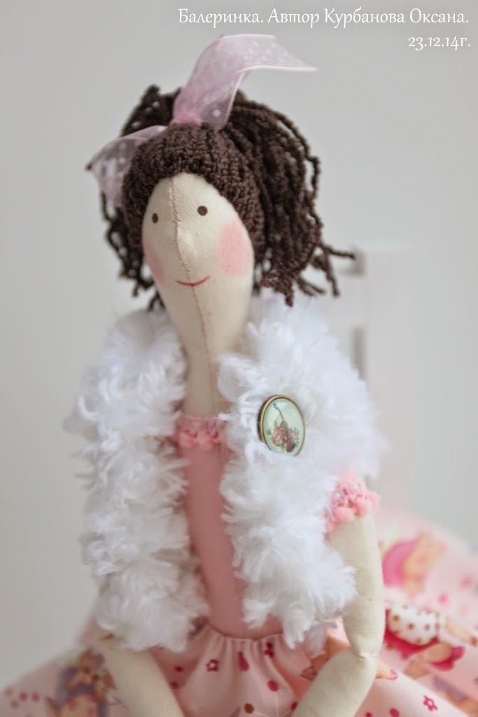 балерина интерьерная текстильная кукла единственный экземпляр.