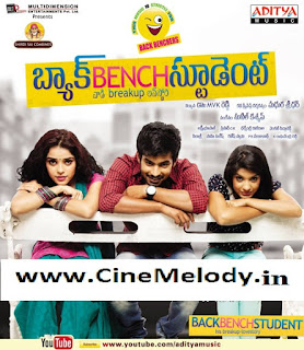 Back Bench Student Telugu Mp3 Songs Free  Download -2013