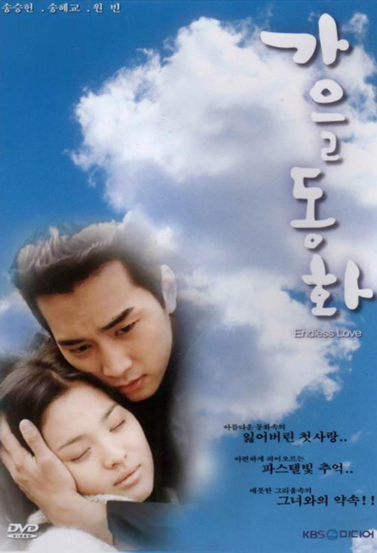 Trái tim mùa thu - câu chuyện dang dở đẫm nước mắt của màn ảnh xứ Hàn