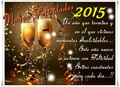 Tarjetas Con Lindos Mensajes Feliz Año Nuevo 2016 Para Enviar