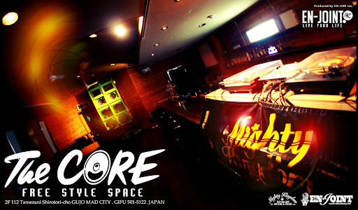 theCORE FreeStyleSpace