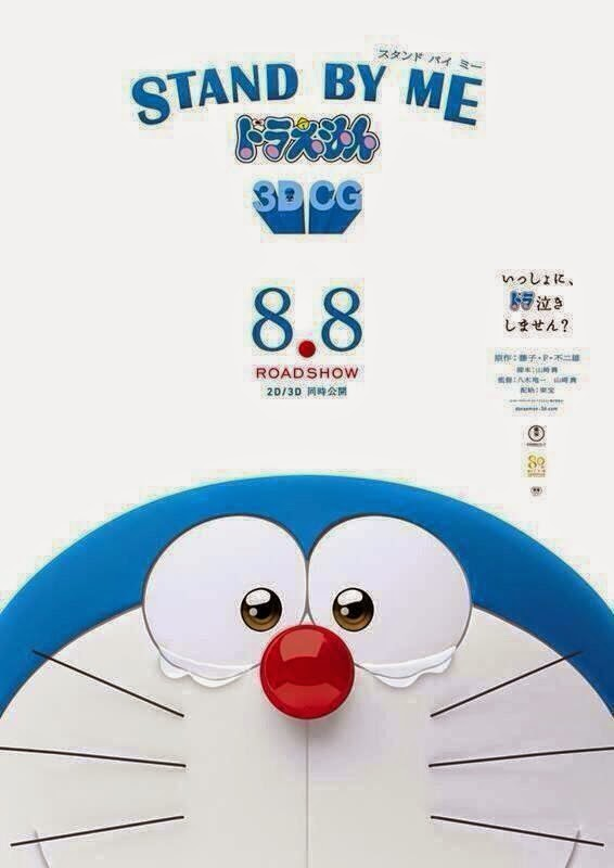 Doraemon Stand By Me (2014) Full Movie 720p Subtitle Indonesia