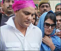 Mohammad Azharuddin With Wife Pics