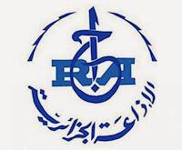 Radio Annaba  Live Streaming Algeria الإذاعة الجزارية -  إذاعة عنابة|StreamTheBlog - Free Tv Radio Streaming Online