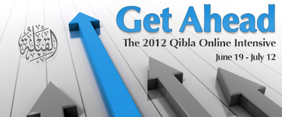 sunnipath qibla study arabic online