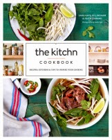 the ktchn: short on vowels, big on kitchen goodness!