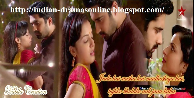 Iss Pyaar Ko Kya Naam Doon Season 2 Full Episode 3rd July 2014