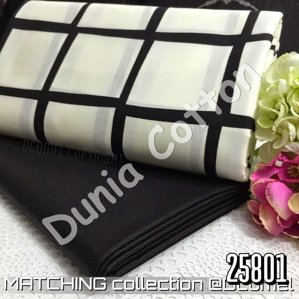 Kain English Cotton Gred AAA Matching Album 258