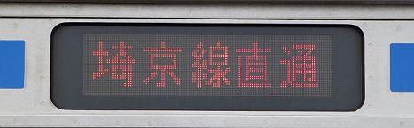 りんかい線 埼京線直通 各駅停車 川越行き2 70-000形