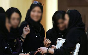 Saudi teacher, must marry her two friends, polygamy, Saudi Arabia bride demands groom marry her friends, Dubai, Saudi Arabia, Gulf, school, Girl, Marriage, Grooms