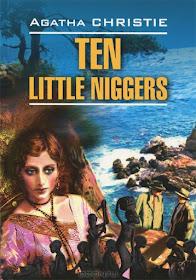 15 сентября — 125 лет со дня рождения английской писательницы Агаты (Клариссы) Кристи (Миллер).