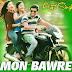 MON BAWRE Lyrics - Kanamachi | Arijit Singh ft. Ankush & Srabanti