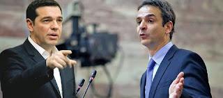 Ποια δημοσκόπηση να πιστέψουμε; 8,1 μπροστά ο ΣΥΡΙΖΑ… 'Η πρώτος ο Μητσοτάκης…
