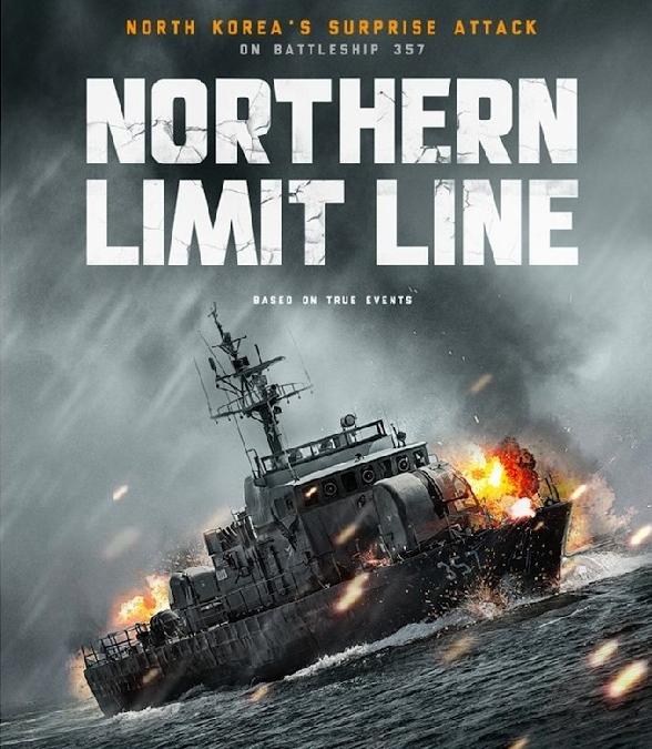 Northern Limit Line (2015) สมรภูมิรบและเกียรติยศแห่งราชนาวี HD [บรรยายไทย]