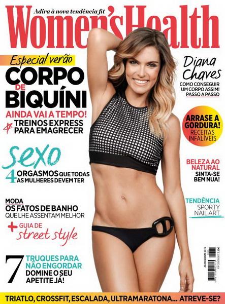 Women's Health Portugal – Nº 5 Julho/Agosto (2015)