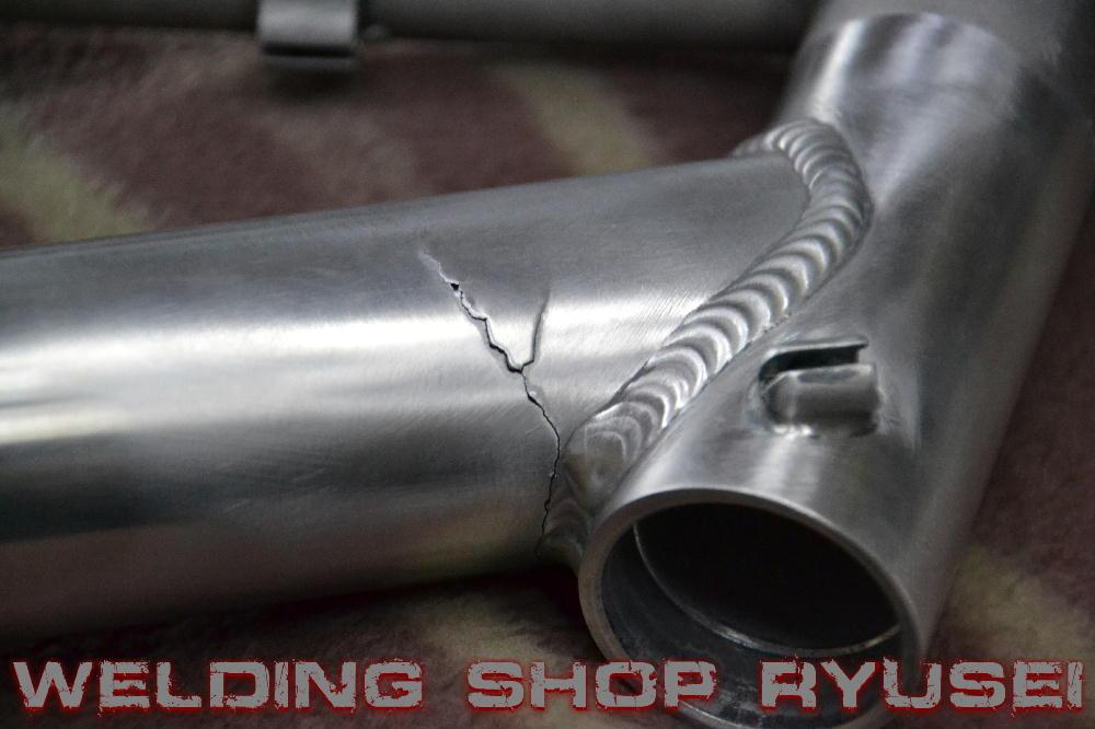 自転車の 自転車 アルミフレーム 修理 : ... アルミフレーム:溶接修理依頼