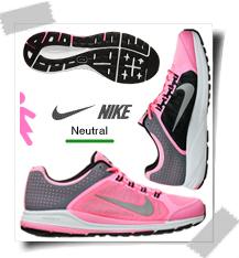 NikeZoomAirElite6.N.W