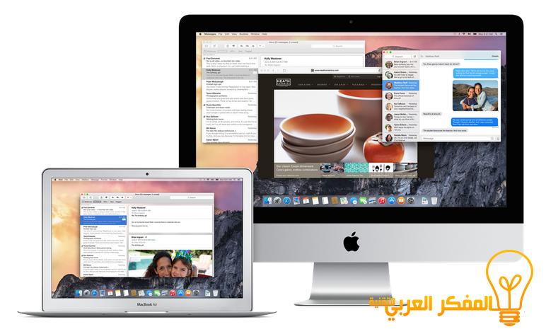 تحميل نظام آبل الجديد OS X Yosemite مجاناً