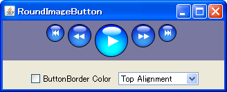 how to Create Round JButton in Swing, Create Round JButton in Swing, Round JButton in Swing, JButton in Swing, create round image JButton,round image JButton,image JButton
