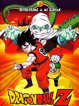 Dragon Ball Z: Devuelvanme a mi Gohan (1989)