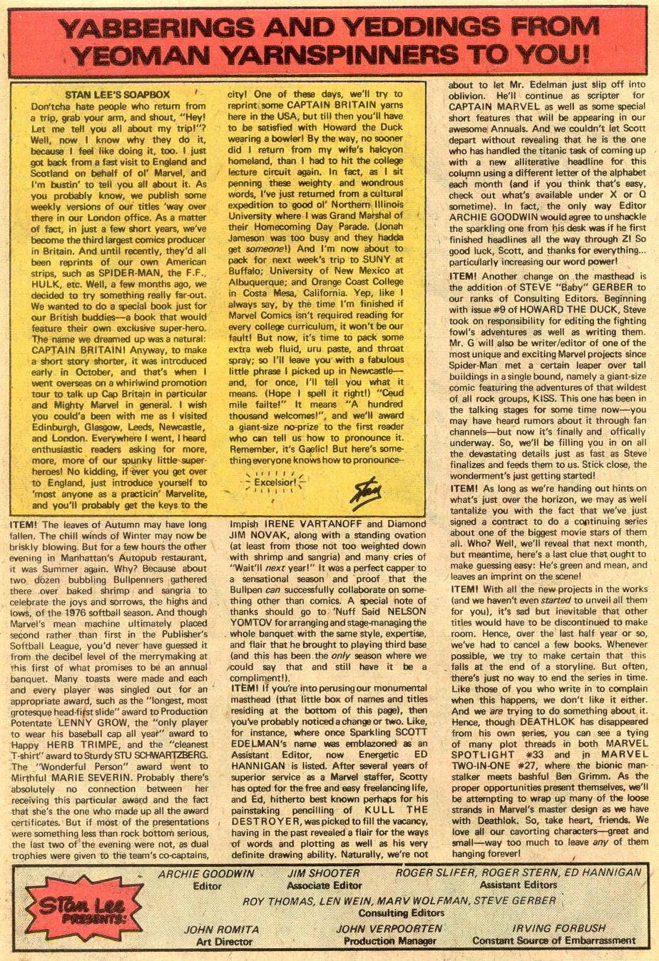 Conan the Barbarian (1970) Issue #74 #86 - English 18