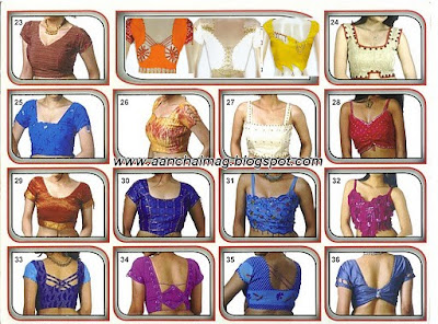 blouse neck designs catalogue 2014