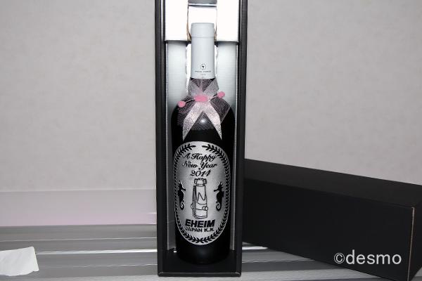エーハイムオリジナルワイン