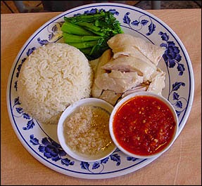 menu chicken rice kasino
