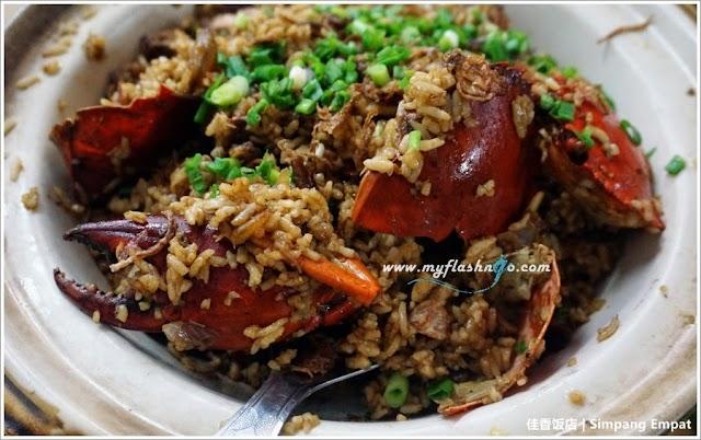 大山脚美食   佳香饭店 - 沙煲螃蟹饭 @ Simpang Empat